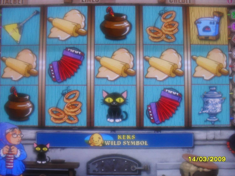 играть онлайн в автоматы кекс